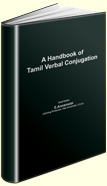 Free Tamil Books, Tamil PDF ebooks and ePub Tamil collection for download online